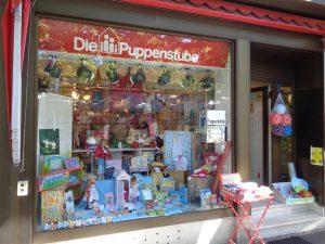 Puppenstube Friedberg Außenansicht